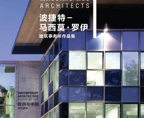CONTEMPORARY ARCHITECTURE IN EUROPE AND CHINA