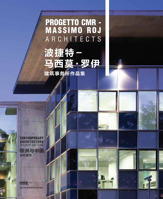progetto_cmr