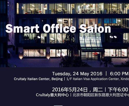 Smart Working Salon in Beijing