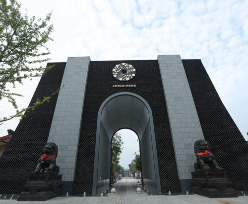Jihua Park Chongqing