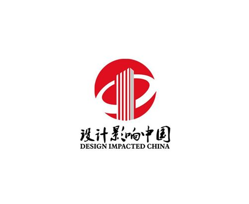 Design Impact China Competition