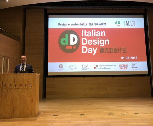 Massimo Roj Ambasciatore a Pechino per l'Italian Design Day