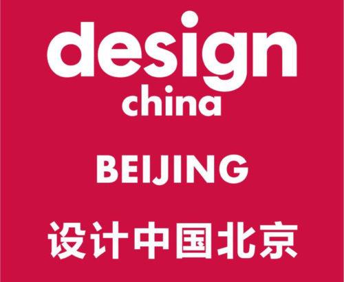 Interni Design China Beijing