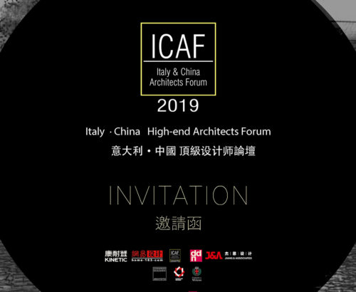 ICAF – Italy & China Architects Forum 2019