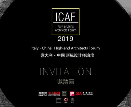 ICAF – Italy & China Architects Forum 2019