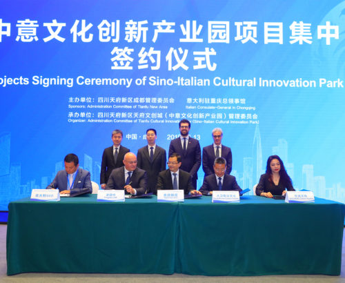 Progetto CMR Signed MoU with Tianfu and Chengdu H.Brothers