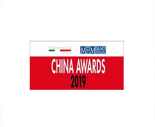 China Awards 2019